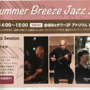 SummerBreezeJazzSession