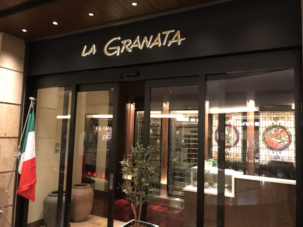 グラナータ