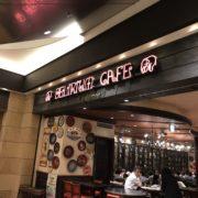 デリリウムカフェ レゼルブ