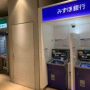みずほ銀行 三井住友銀行ATM
