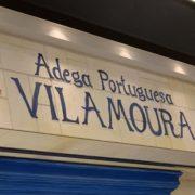 ヴィラモウラ