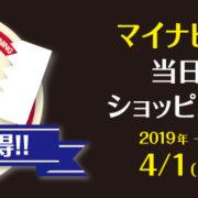 マイナビBLITZ赤坂の公演チケット