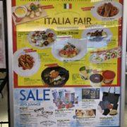 イタリアフェア