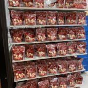 プレミアム まるごとイチゴチョコ