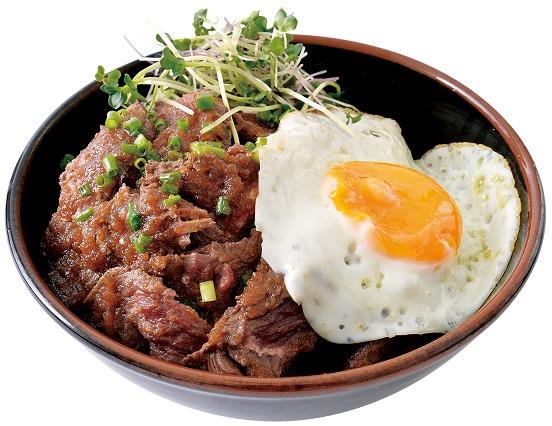 ブラックアンガス牛ハラミ丼和風おろしソース