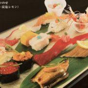美登利寿司