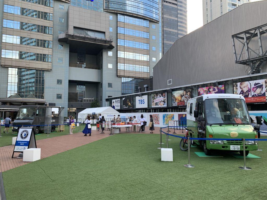 TBSドラマカー